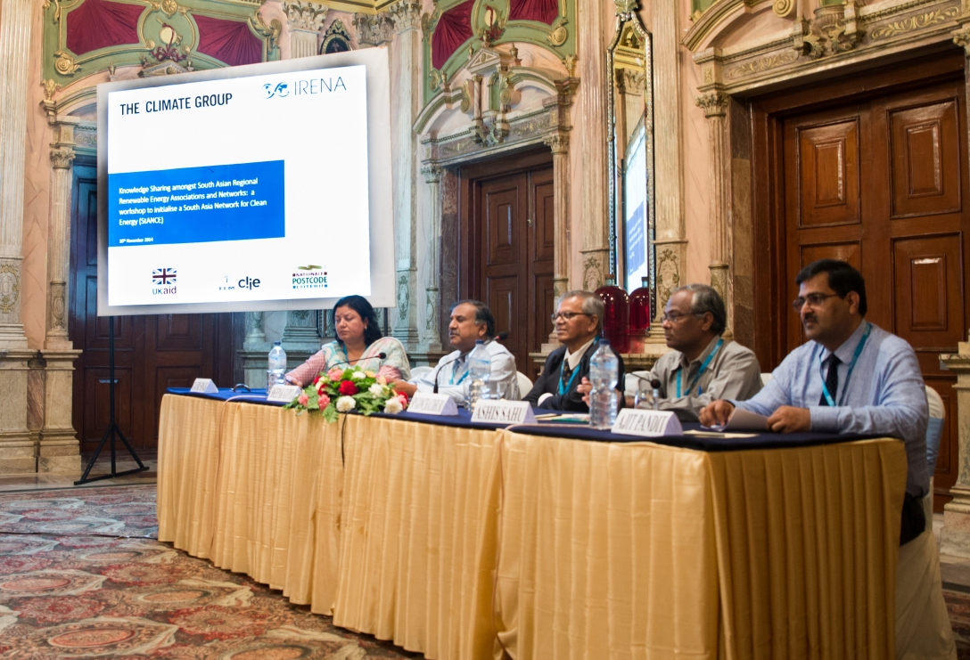 India Panel at Kathmandu