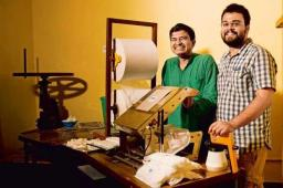 Aakar Innovations raises investment – In the News